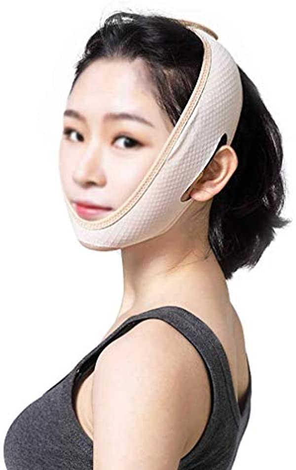 デマンドパンチインシデント美容と実用的な医療美容ラインカービング術後回復マスクV顔リフティングタイトヘッドギアチンチンバンデージシンフェイスインストゥルメントアーティファクト
