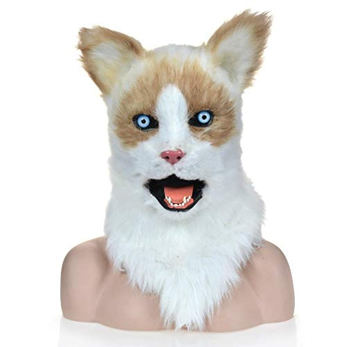 クレーン静かに信条ETH 動物動物猫ファッションショーシミュレーションマスク/ハロウィーンのデコレーション/アクセサリー 適用されます
