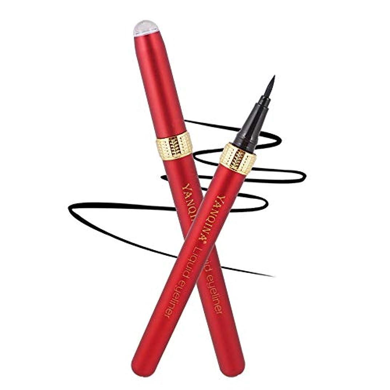 鍔控える不忠女性のアイライナーアイライナークイック防水メイクアップアイライナーペン