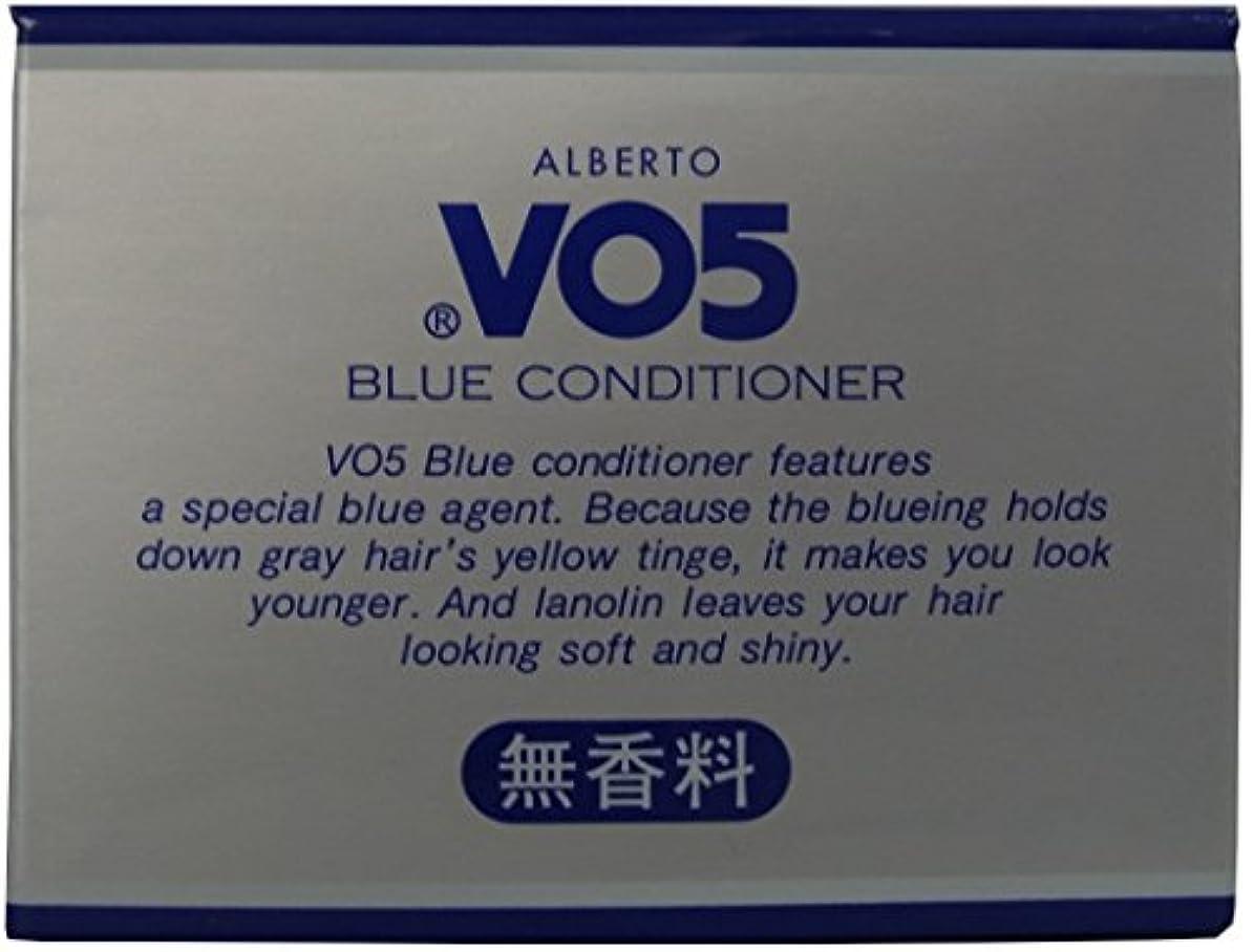 石鹸押す影響力のあるアルバートVO5コンソートブルーコンディショナー無香料<整髪料>85g