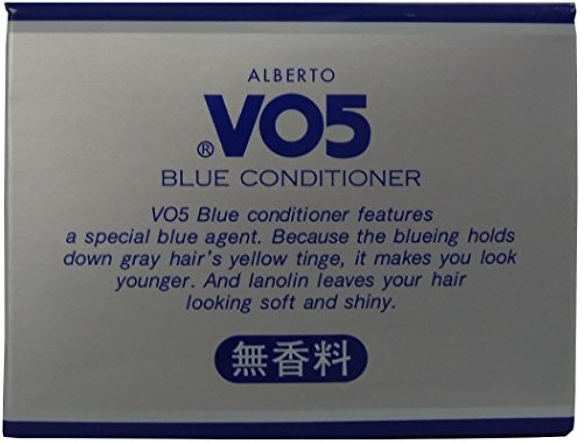 ロボット億承認アルバートVO5コンソートブルーコンディショナー無香料<整髪料>85g