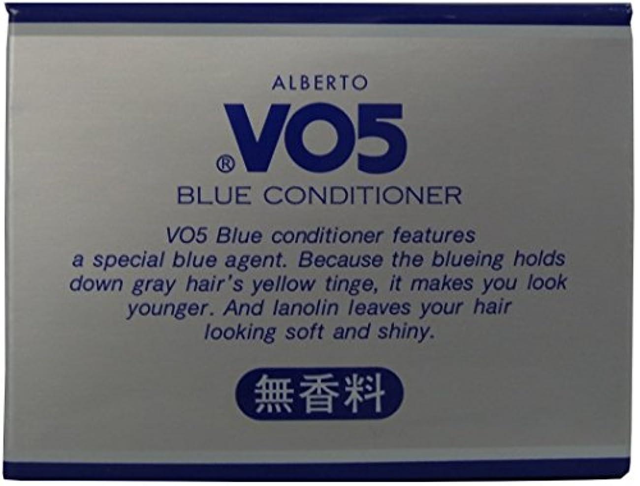 除外するメイエラ慎重アルバートVO5コンソートブルーコンディショナー無香料<整髪料>85g
