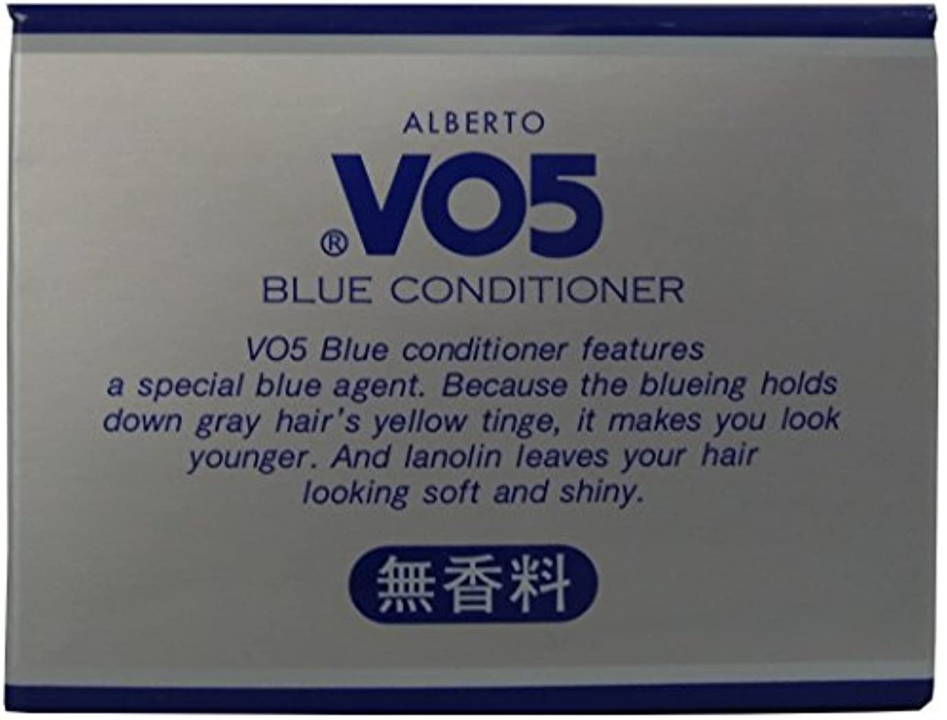 ウミウシ擬人化喪アルバートVO5コンソートブルーコンディショナー無香料<整髪料>85g