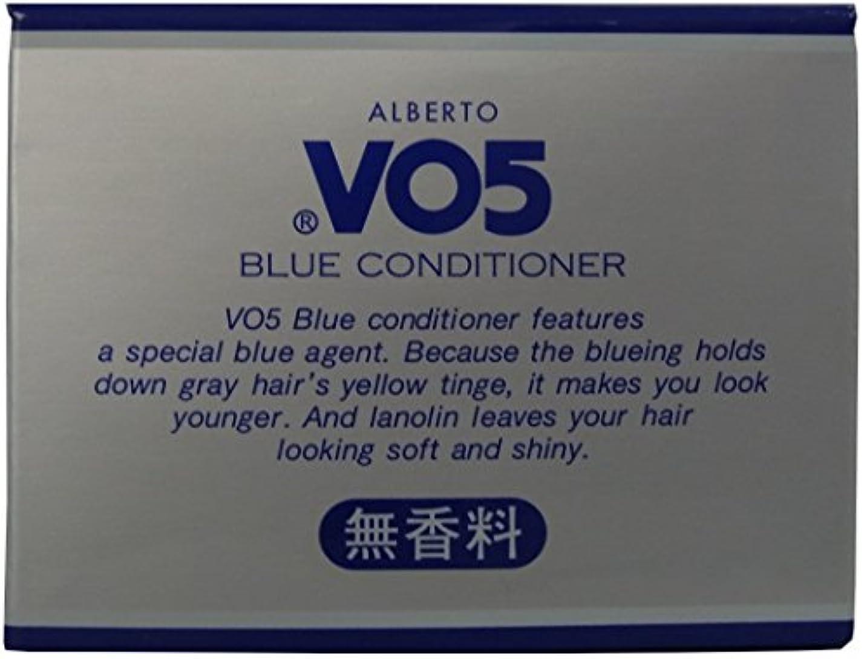 基礎理論代表する温帯アルバートVO5コンソートブルーコンディショナー無香料<整髪料>85g