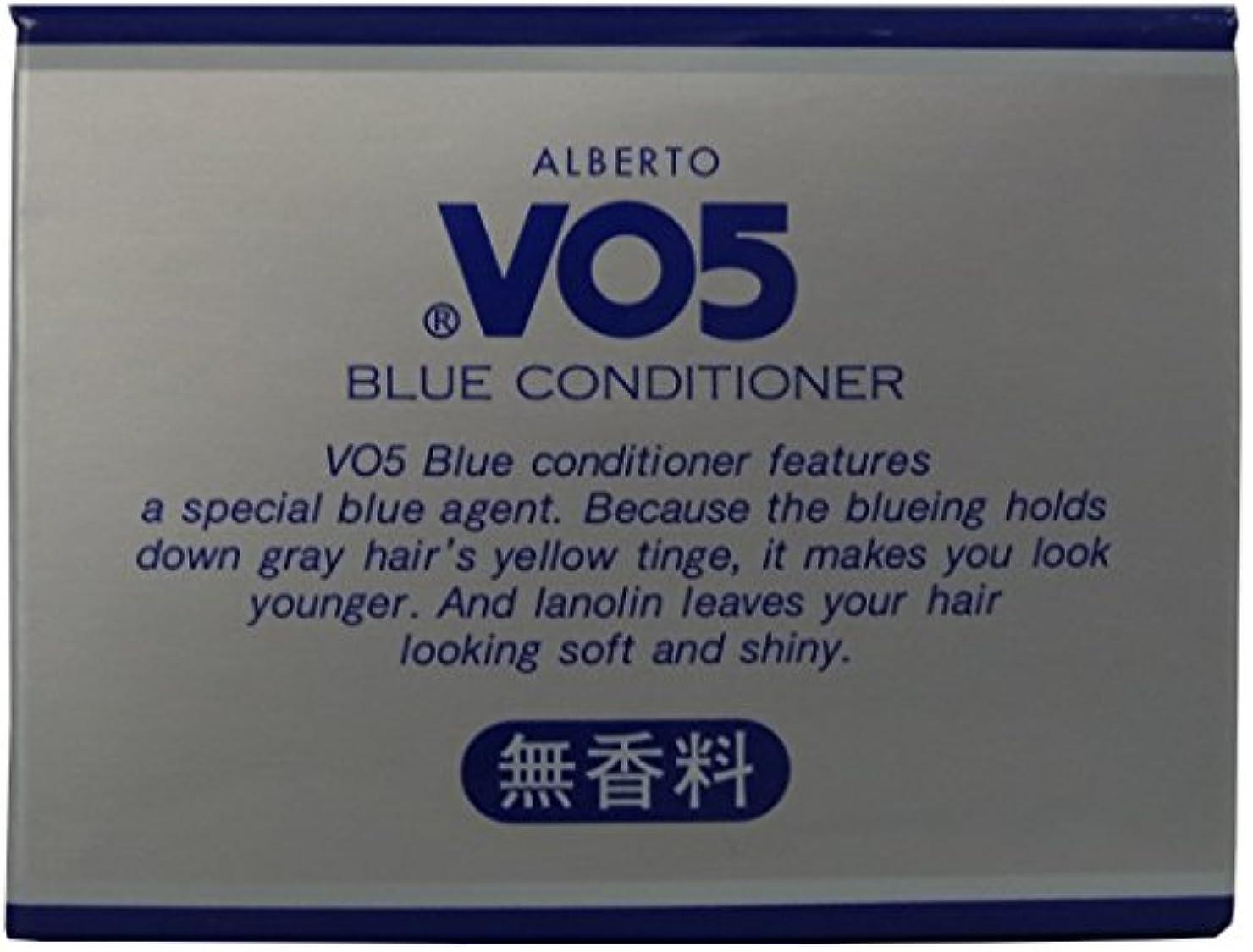 噛むクリスチャン第二にアルバートVO5コンソートブルーコンディショナー無香料<整髪料>85g