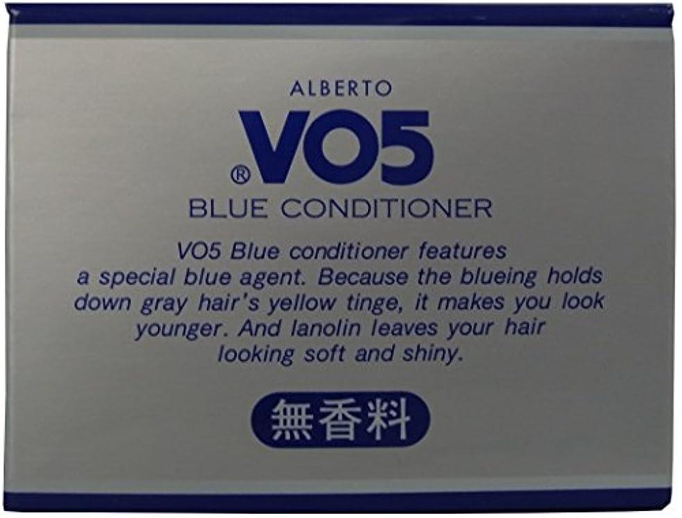 端脚本正しいアルバートVO5コンソートブルーコンディショナー無香料<整髪料>85g