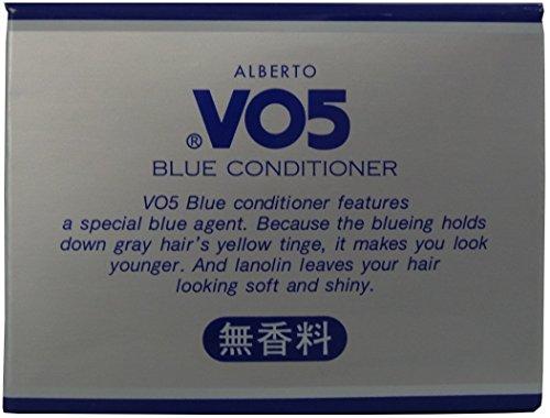 アルバートVO5コンソートブルーコンディ...