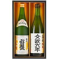 北陸の日本酒ギフトセット 純米 天狗舞 純米吟醸 銀盤 720mlx2本