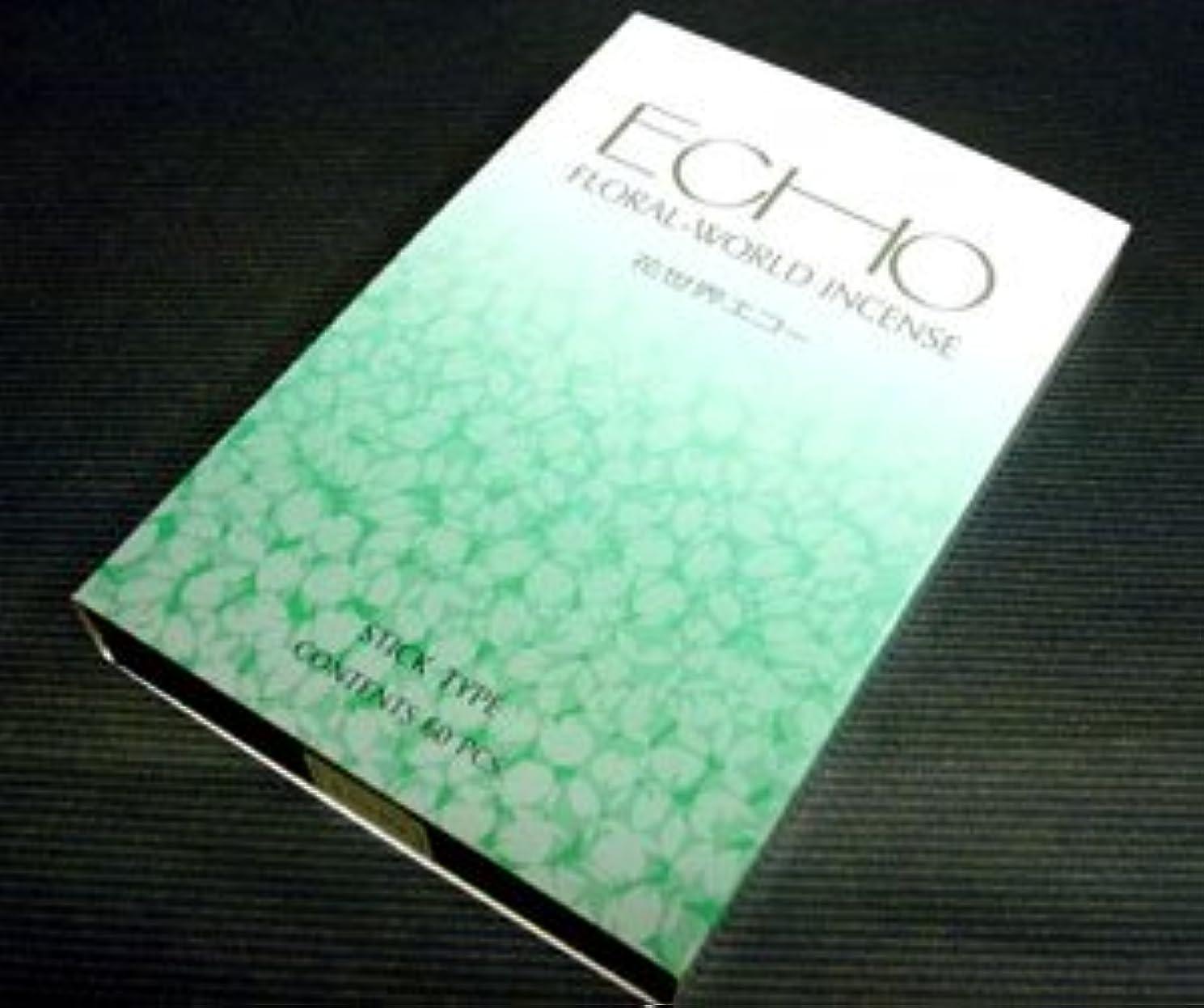 傑作汚染する南方の香水香 スティックタイプ 花世界 エコー 【スティック】松栄堂 【お香】