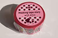 不思議の国のアリス マスキングテープ 24mm