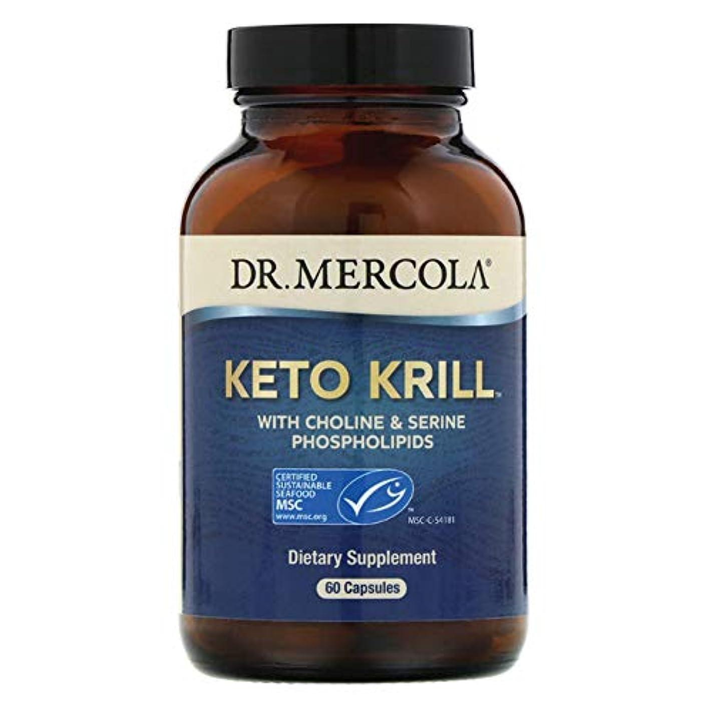 冷える進化作りますDr Mercola ケトオキアミ コリン セリンリン脂質配合 カプセル 60粒 【アメリカ直送】