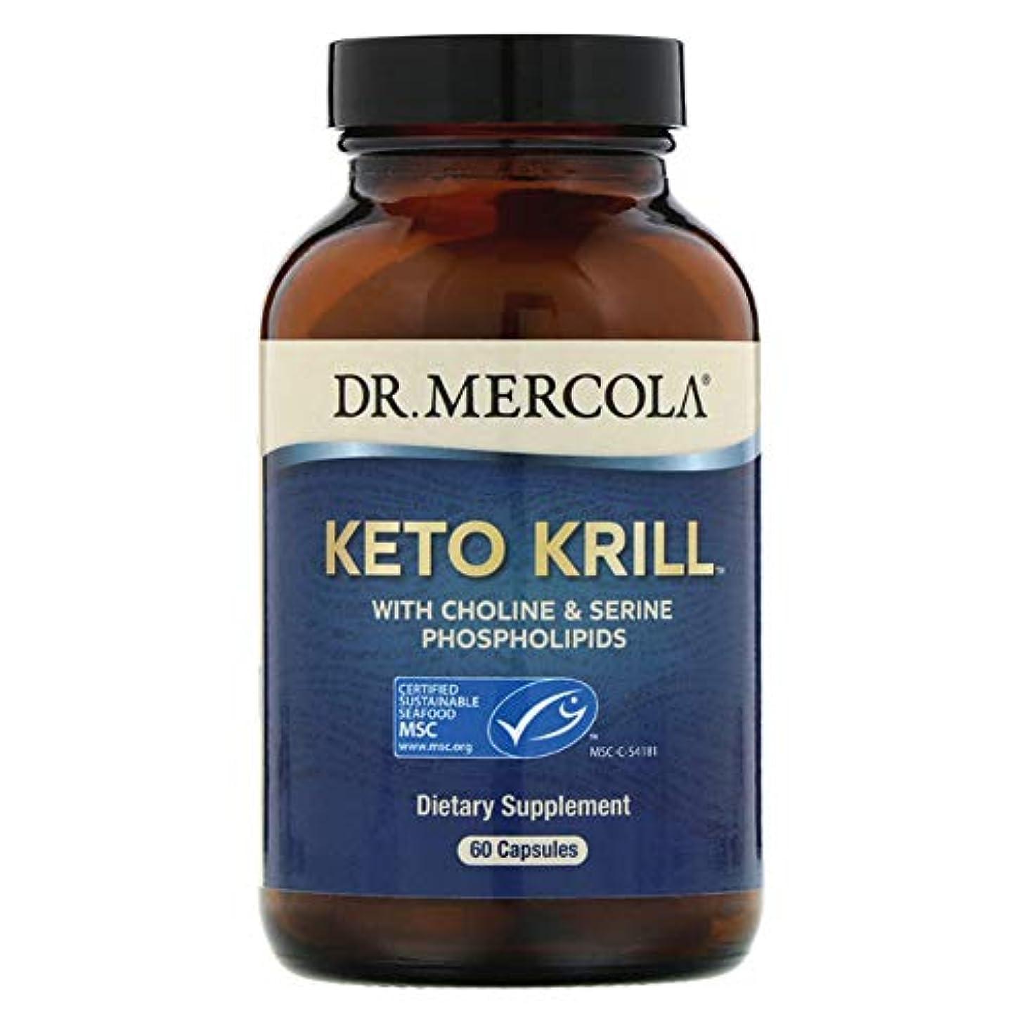 説得上院最大限Dr Mercola ケトオキアミ コリン セリンリン脂質配合 カプセル 60粒 【アメリカ直送】