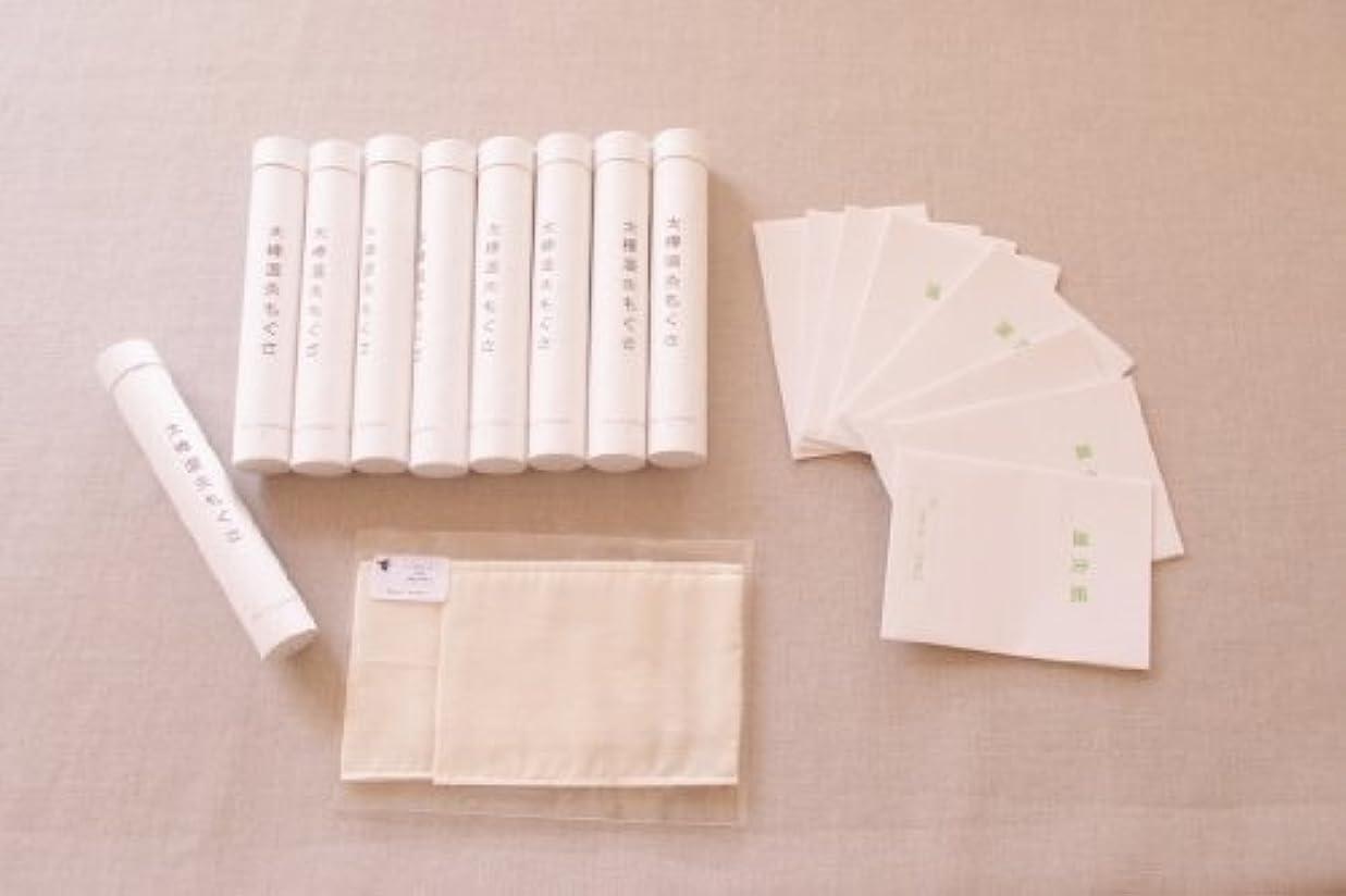 刺繍ダンプグリップ「極太棒灸 8本 + 1本プレゼント」(ガーゼ1枚+温灸紙8枚付) 生理不順?冷え?不妊症に!