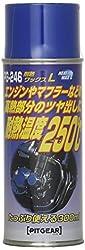 タナックス(TANAX) PITGEAR 耐熱ワックスL 300ml PG-246