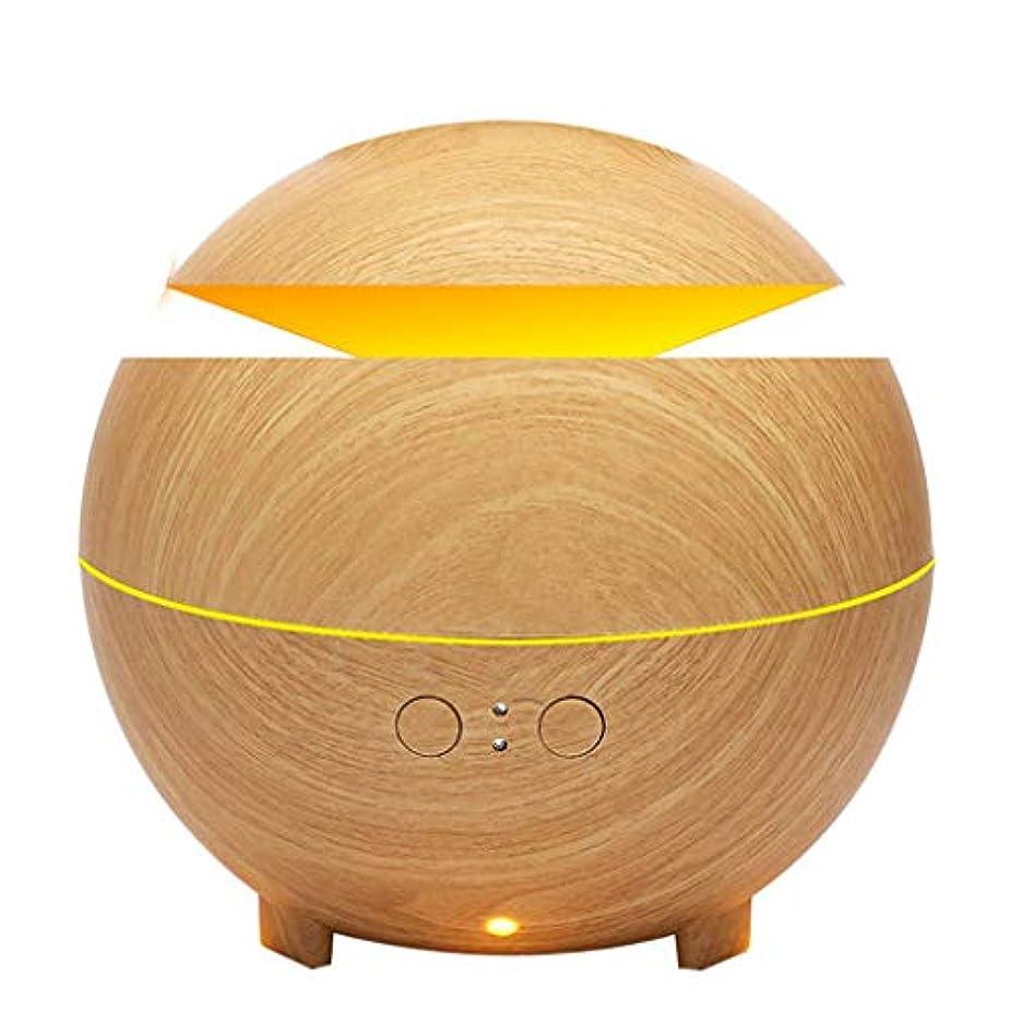 物理そよ風不安定な加湿器、ウッドグレイン超音波加湿器アロマテラピーマシン、usbサイレント寝室香ランププラグイン電気香、ライトウッドグレイン (色 : B)