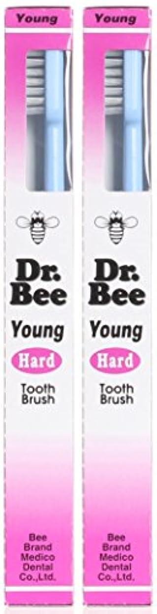 メイン病なテストビーブランド Dr.Bee 歯ブラシ ヤング かため【2本セット】