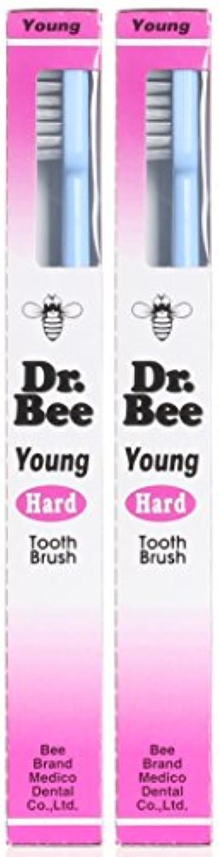 繕うかけがえのないトライアスリートビーブランド Dr.Bee 歯ブラシ ヤング かため【2本セット】