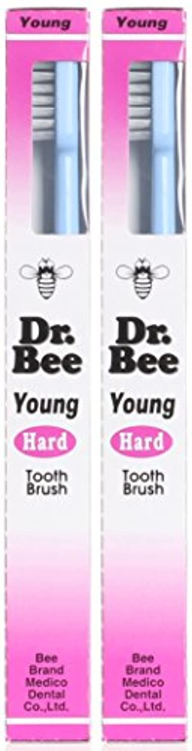 シミュレートする書士なるビーブランド Dr.Bee 歯ブラシ ヤング かため【2本セット】