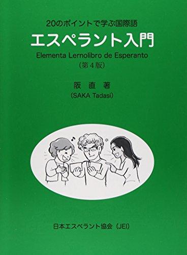 世界のオタクの公用語は日本語!?台湾人とポーランド人がプラモデルについて日本語で語り合う