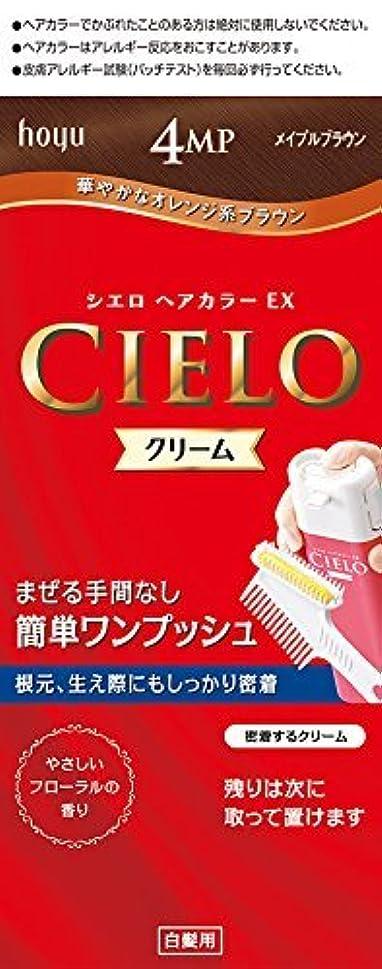 呼吸丈夫怪しいホーユー シエロ ヘアカラーEX クリーム 4MP (メイプルブラウン)×6個