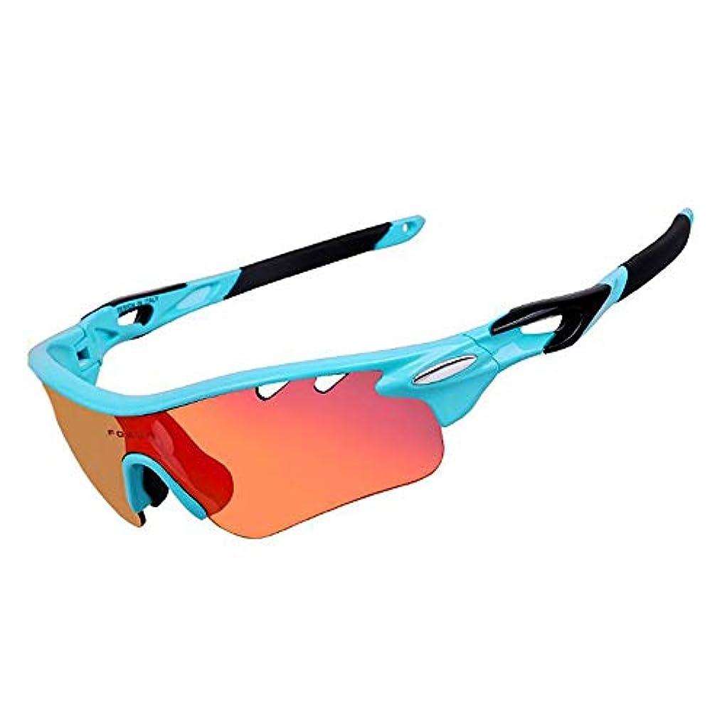 ラベンダー小説飼いならすスポーツサイクリングサングラス、 屋外スポーツメガネ偏光サイクリングサングラス防曇眼鏡を保護する吹く砂から身を守る