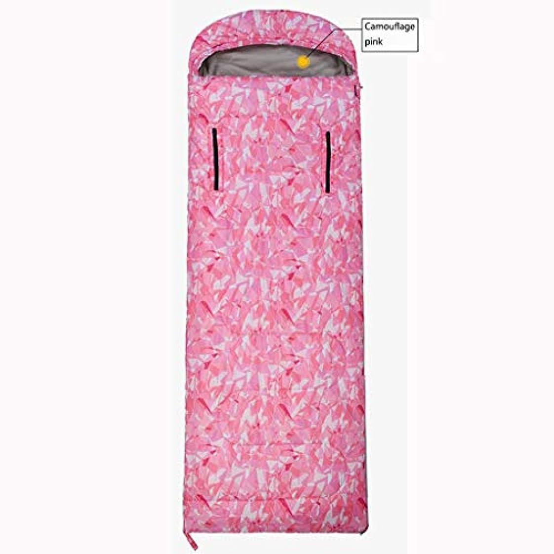 家主魔女水曜日Rnalley コットン 寝袋 大人 アウトドア ランチブレーキ キャンプ アイソレーション 汚れたカモフラージュ 封筒タイプ ステッチ可能 防水 超軽量