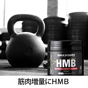 バルクスポーツ HMBタブレット 180タブレット