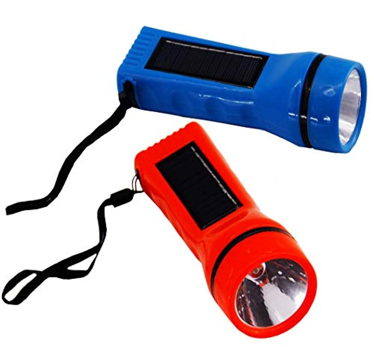 反対する恐れるバージンソーラー充電懐中電灯 (2個セット)