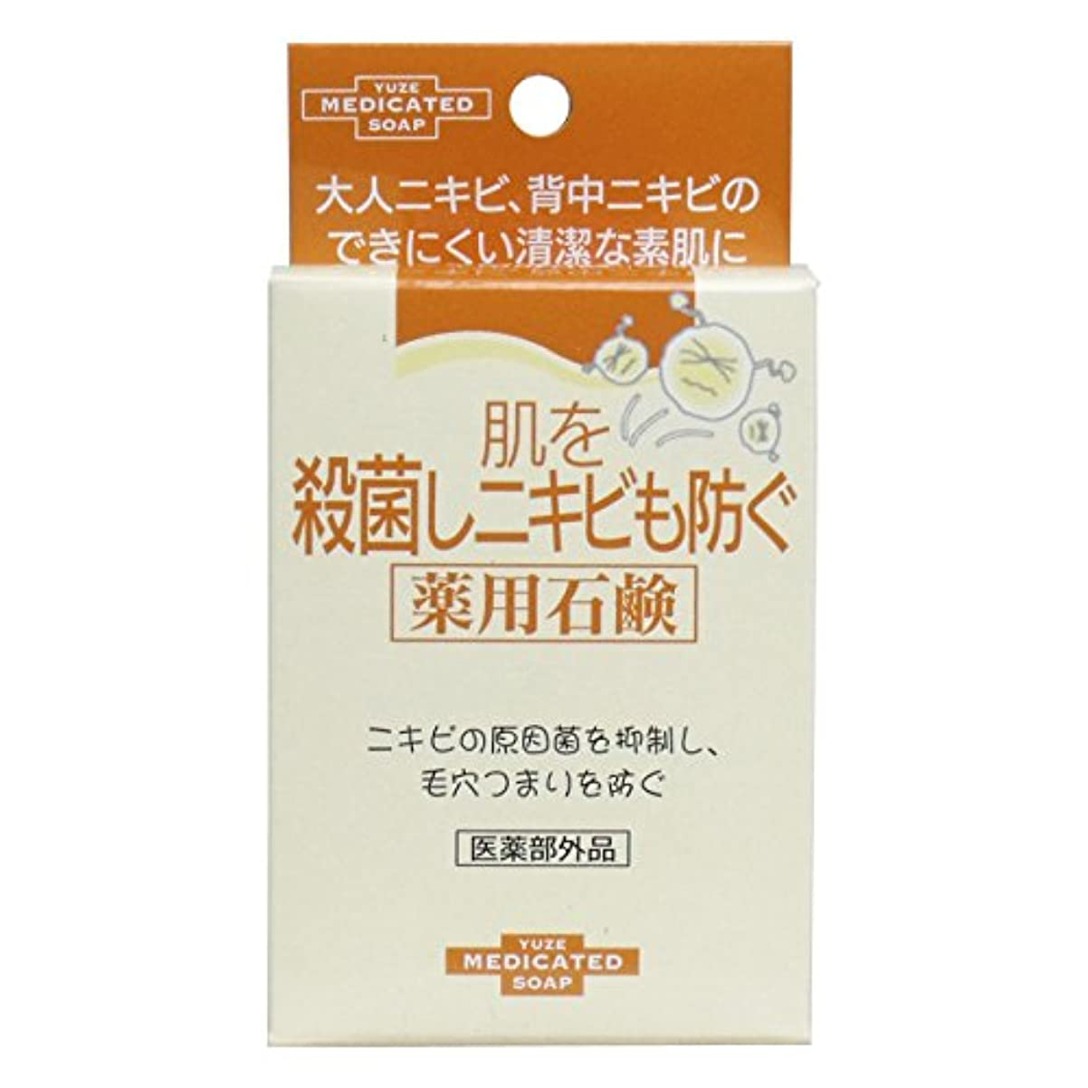 目立つ免除行商ユゼ 肌を殺菌しニキビも防ぐ薬用石鹸 (110g)