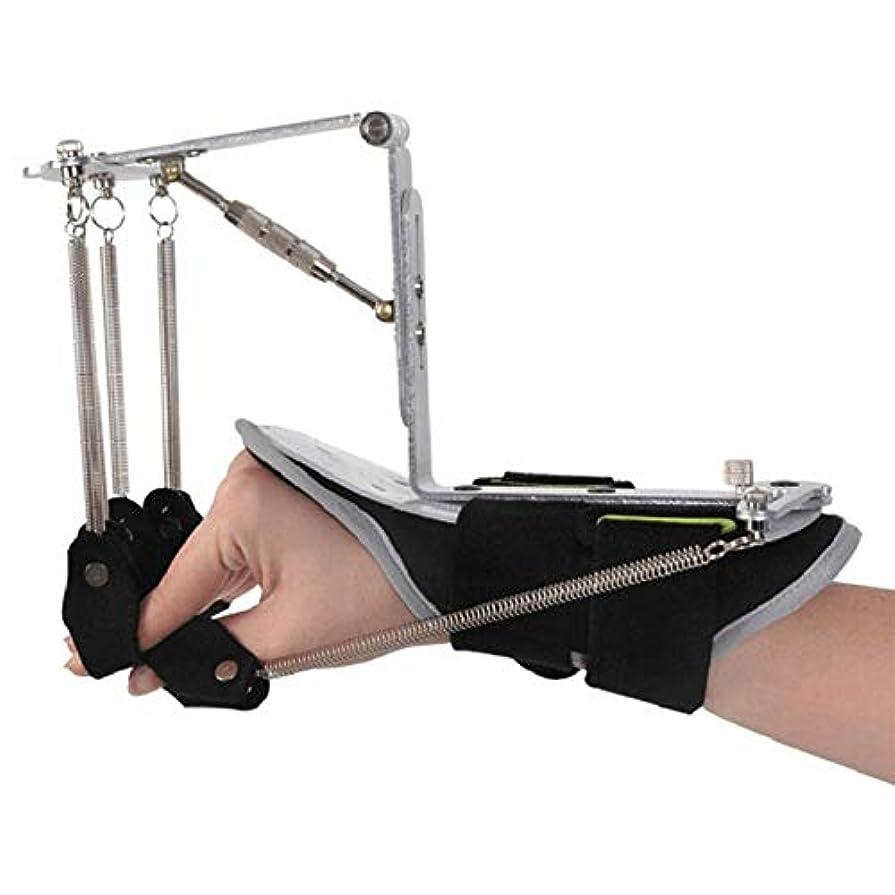 辞書禁止するウィザード脳卒中片麻痺患者のあこがれ演習の修復のためにスプリント指指セパレーターアジャスタブルフィンガー手首インソールエクセリハビリデバイスを指