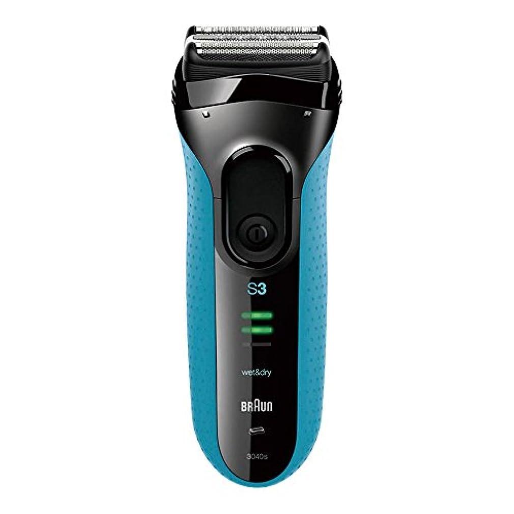 パースポゴスティックジャンプ渦ブラウン シリーズ3 メンズシェーバー 3040s-P 3枚刃 お風呂剃り可