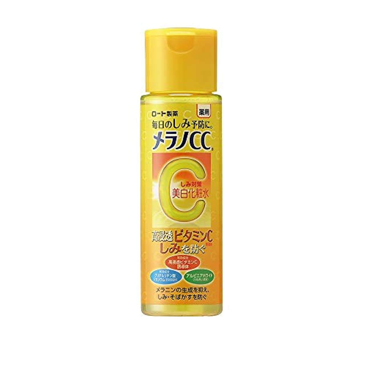 生理合唱団パッドメラノCC 薬用しみ対策 美白化粧水 170mL (医薬部外品)