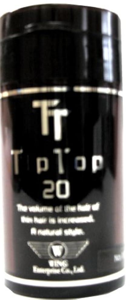 挑発する扇動する害虫ティップトップ 20 20g ナチュラルブラック