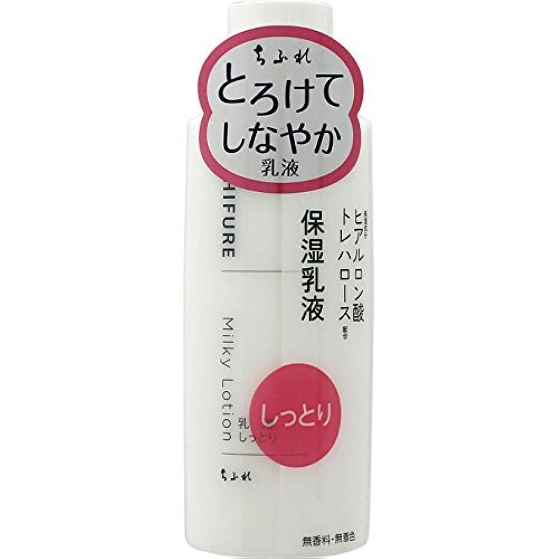 エイリアンアパル中絶乳液しっとりタイプN 150ml