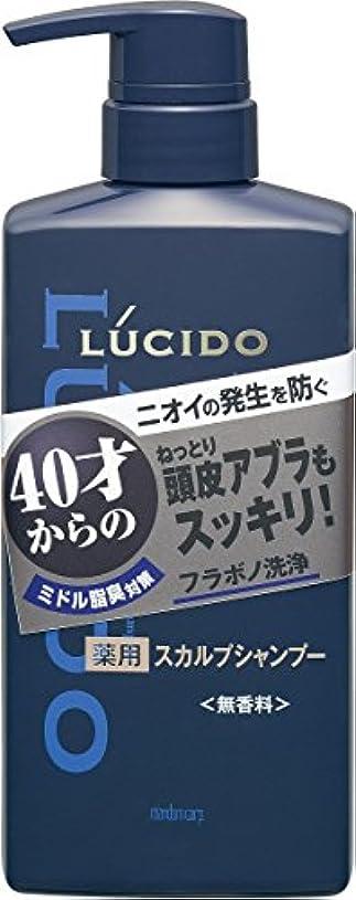 ペン吸収する体細胞ルシード 薬用スカルプデオシャンプー 450mL (医薬部外品)×2