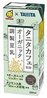 マルサン タニタ カフェ監修 オーガニック 調製豆乳 200ml×24本