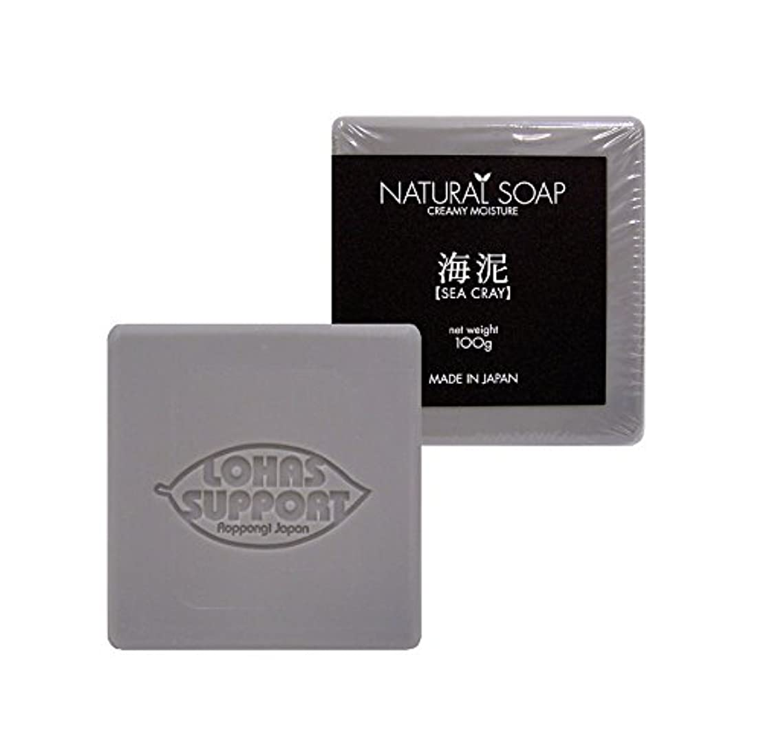 別々にでも贅沢なNATURAL SOAP