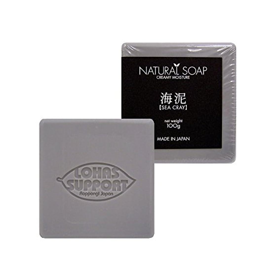 オーバードロー襲撃に慣れNATURAL SOAP