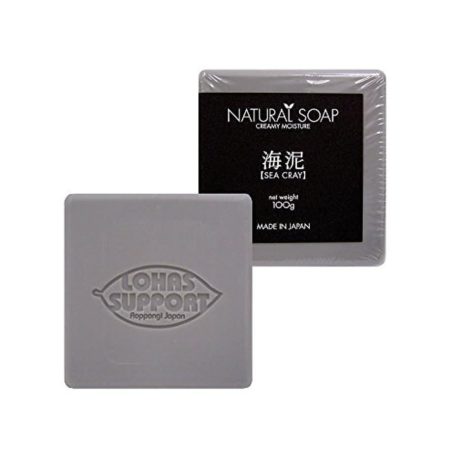 通訳うんざり通行人NATURAL SOAP