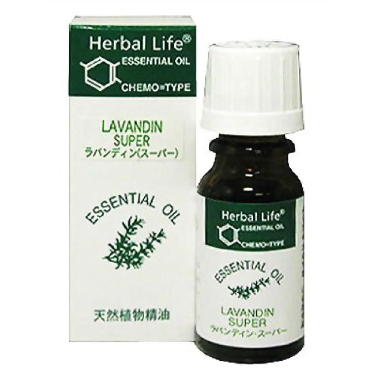ブラストタフ階段Herbal Life ラバンディン?スーパー 10ml
