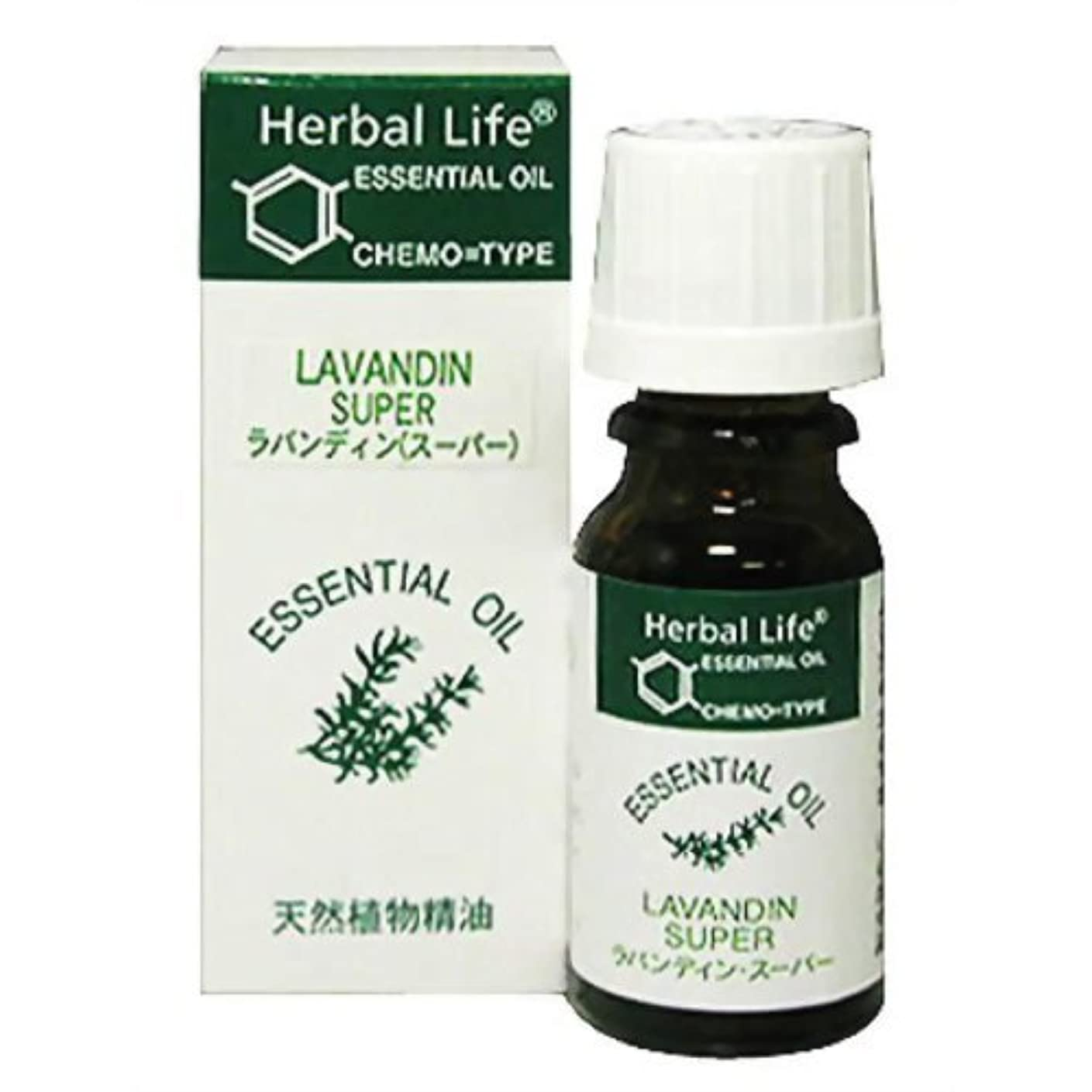提案する賞賛失態Herbal Life ラバンディン?スーパー 10ml