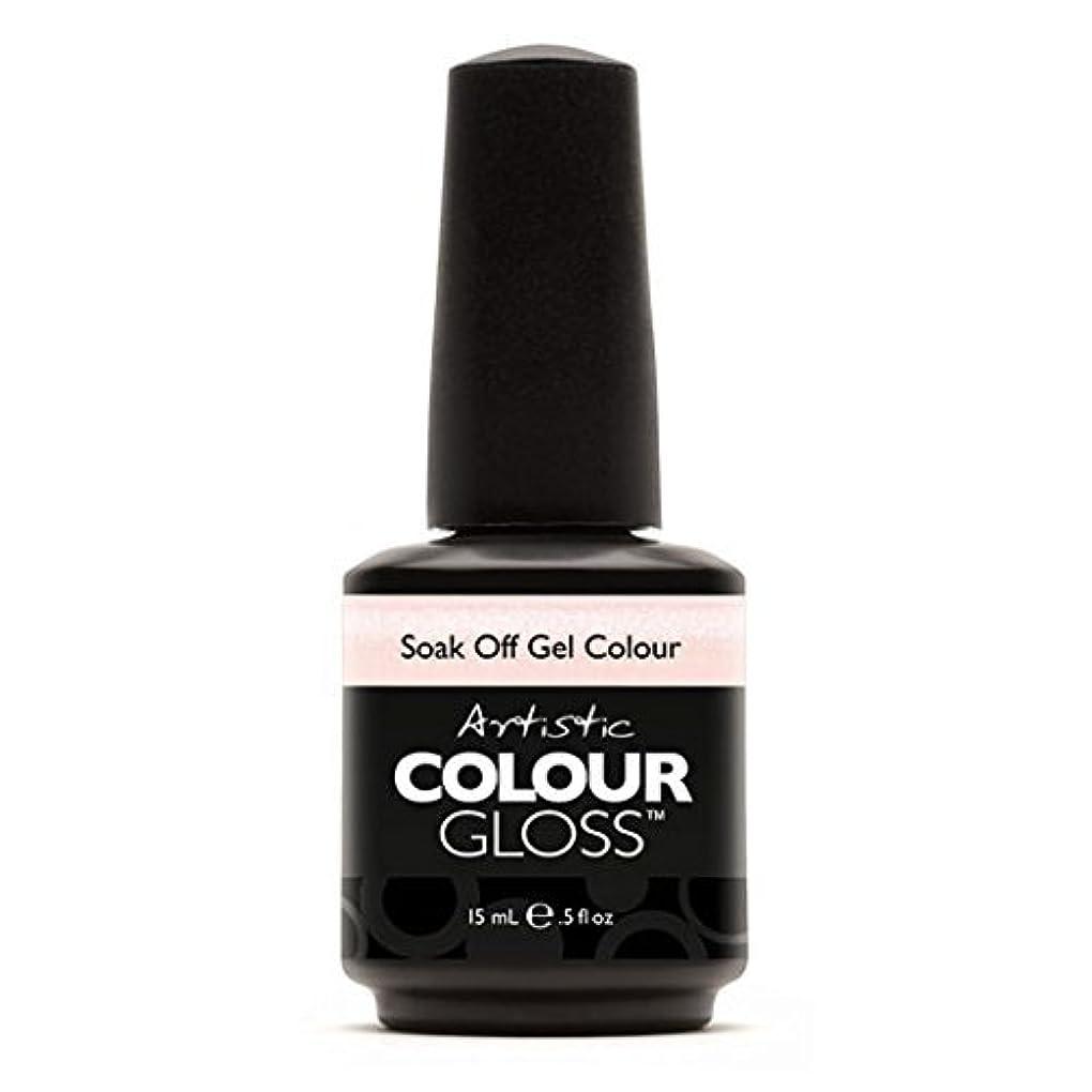ピンク伝導安らぎArtistic Colour Gloss - Twinkles - 0.5oz/15ml