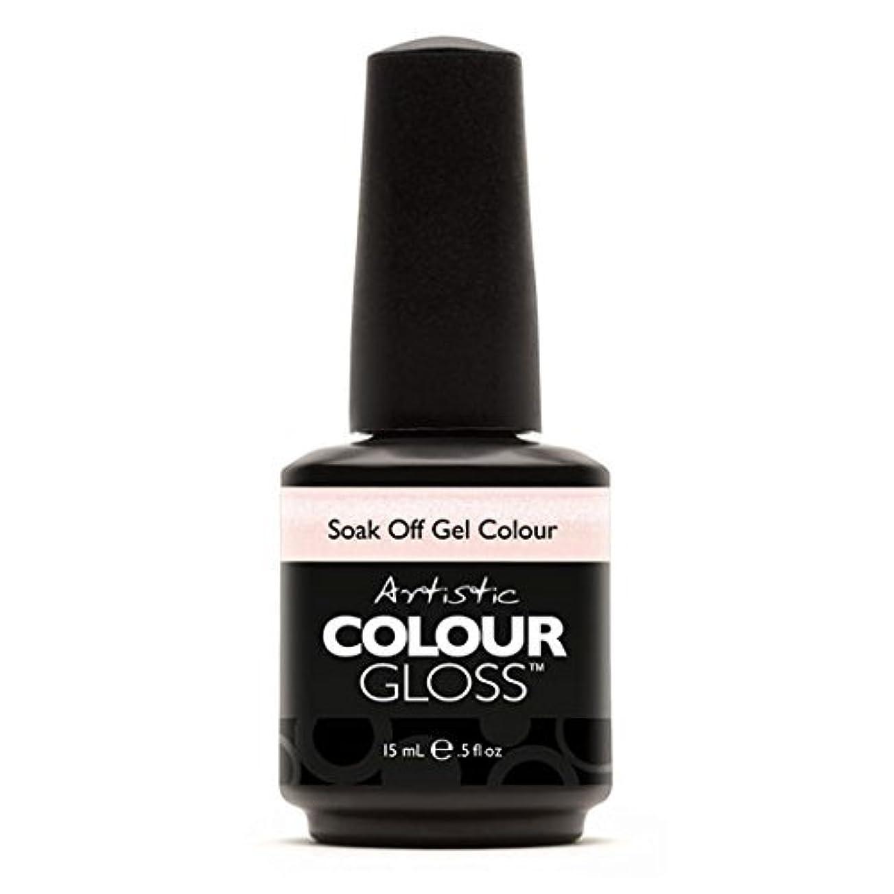敬な広げるによってArtistic Colour Gloss - Twinkles - 0.5oz/15ml
