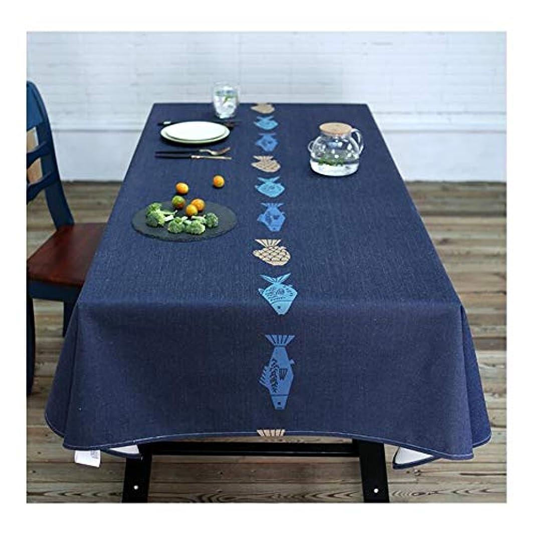 主人人ギャザーテーブルクロス北欧布綿防水コーヒーテーブルマット長方形シンプルモダンホームリビングルーム LUYIYI (Color : B, Size : 1.4m*1.9m)