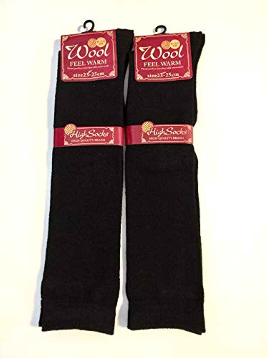 第二戦闘いくつかのハイソックス レディース 黒 あったか ハイソックス 女の子 毛混 23-25cm 黒色 2足組