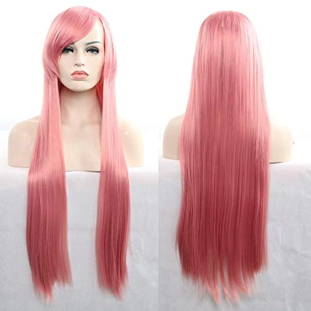 良い違反するアブセイ女性用ロングナチュラルストレートヘアウィッグ31インチ人工毛替えウィッグハロウィンコスプレ衣装アニメパーティーウィッグ(ウィッグキャップ付き) (Color : ピンク)