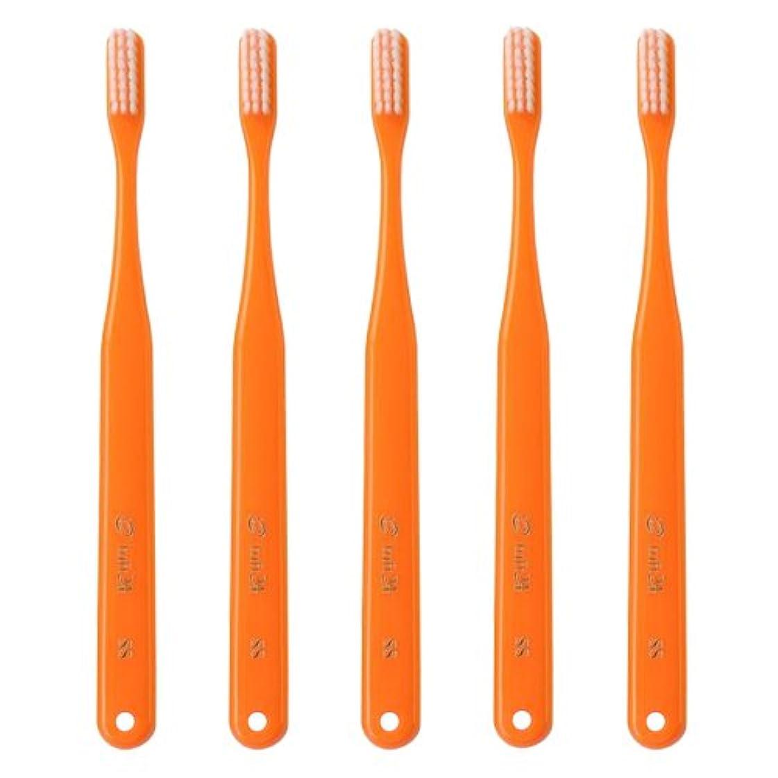 見かけ上篭揮発性タフト24 歯ブラシ 10本セット SS キャップなし (オレンジ)