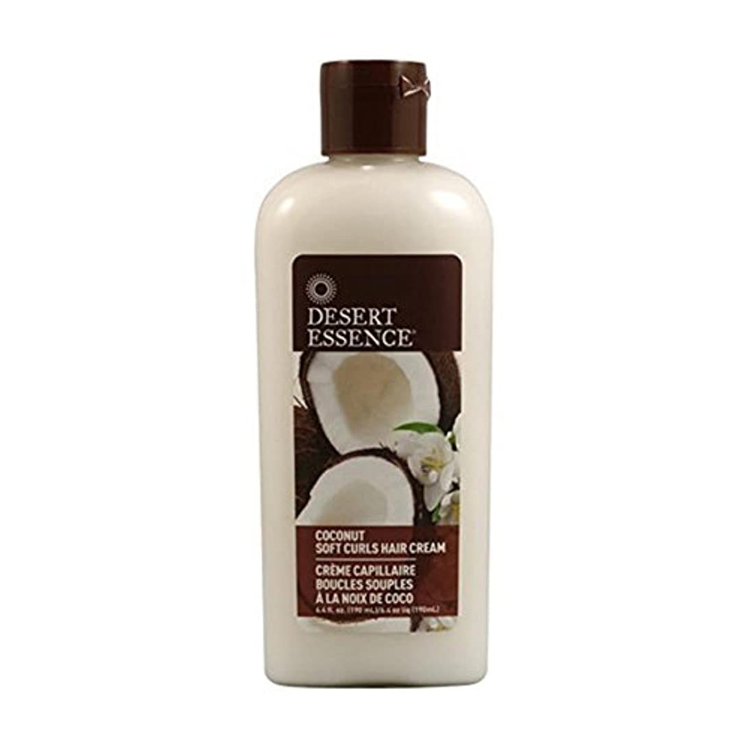 予算株式会社祝福海外直送品Desert Essence Coconut Shine Soft Curl Hair Cream, 6.4 OZ (Pack of 3)