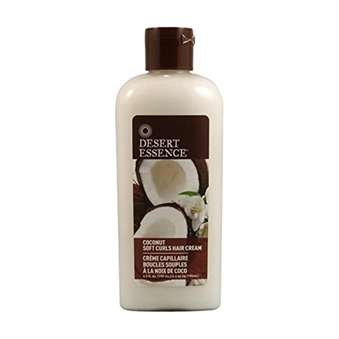 類似性変化する第五海外直送品Desert Essence Coconut Shine Soft Curl Hair Cream, 6.4 OZ (Pack of 3)