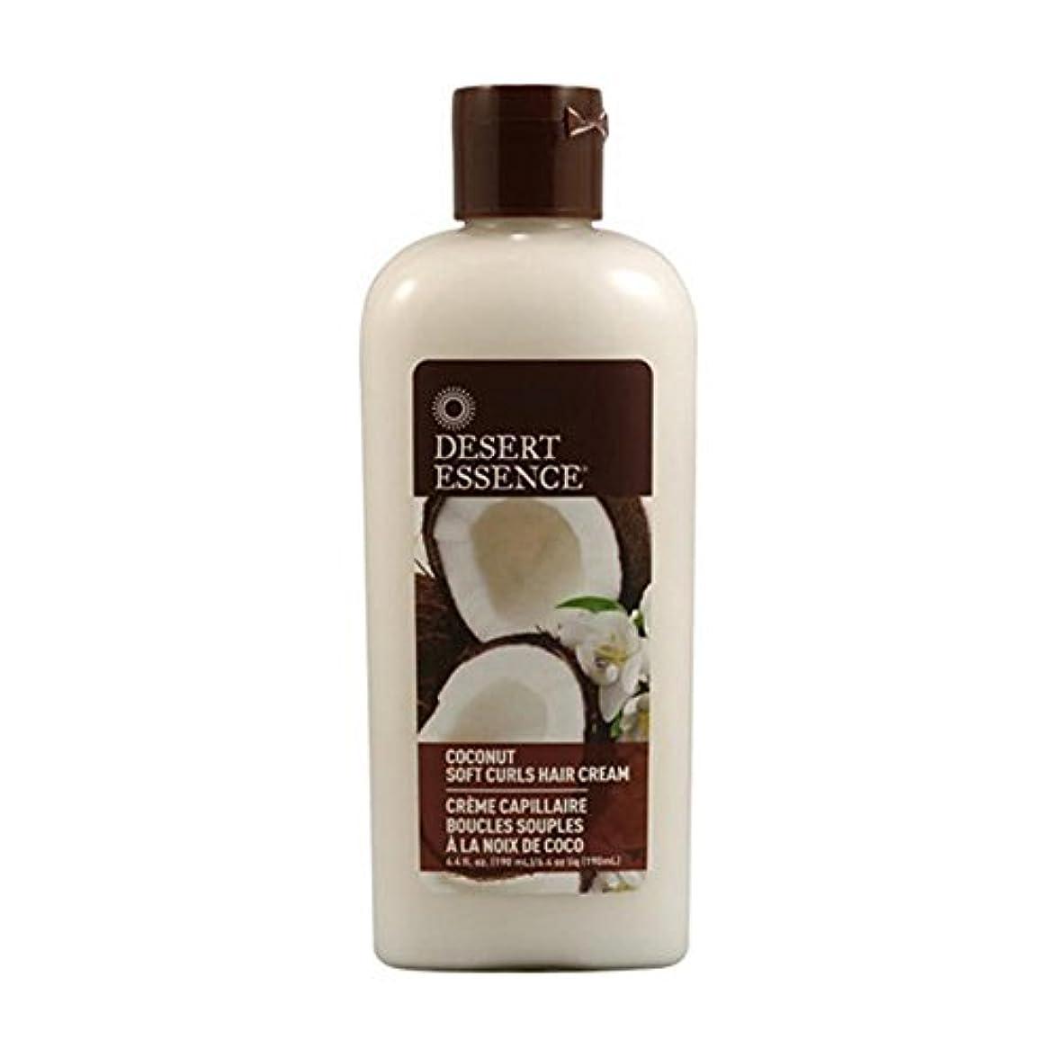 事実上見る絶対の海外直送品Desert Essence Coconut Shine Soft Curl Hair Cream, 6.4 OZ (Pack of 3)